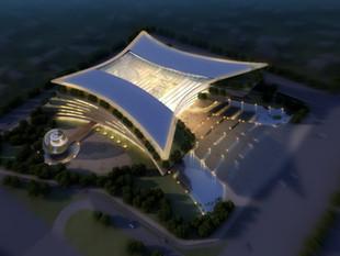 Beijing Science Centre