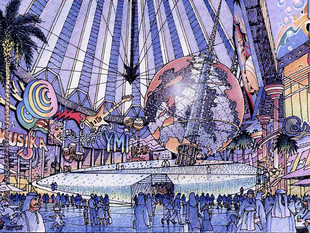 Dubai Entertainment Plaza