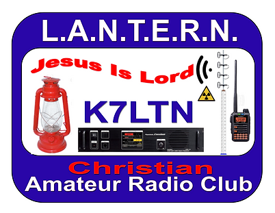 ! LANTERN logo v7.png