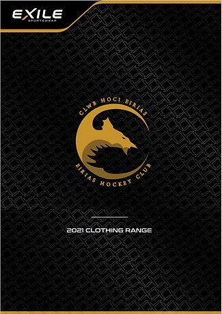 Clothing Range 2021.PNG