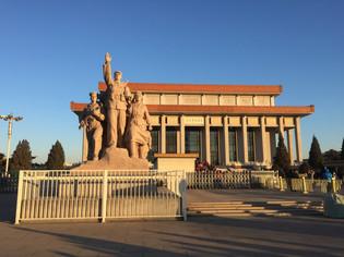The Mausoleum of Mao Zedong