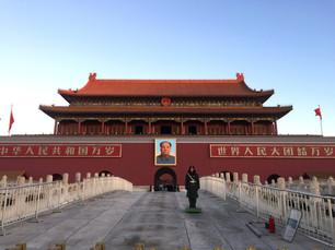 Tian' an Men