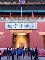 The forbidden city Entrance North