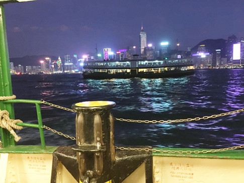 Going Back to Kowloon with the Star Ferry