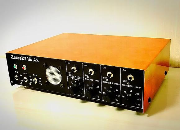高周波発信装置-ゼッテン116AS-