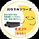ロゴ(そうた)_丸抜き.png
