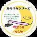 ロゴ(きらり)_丸抜き.png