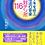 Thumbnail: ツキを呼ぶ魔法の音楽-絶対テンポ116-