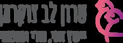 Sharon_Logo.png