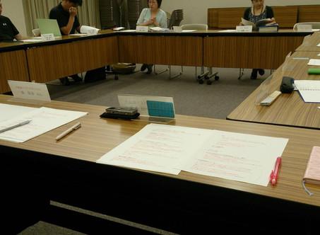 第4回 理事会及び委員会合同会議開催