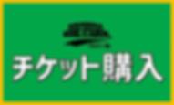 スクリーンショット 2020-01-07 13.40.13.png