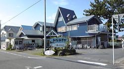 090623-minamikaze-photo-1.jpg