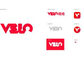 EWB Branding Logo WIP_Page_09.jpg