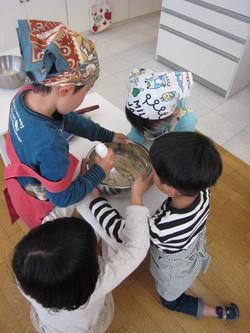kid's & junior party