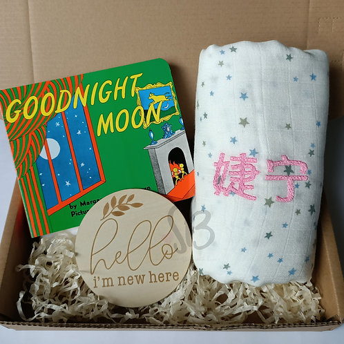 Goodnight Moon Book and Swaddle Set