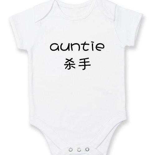 Localyfe: Auntie Killer