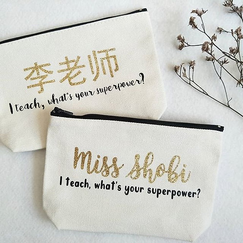 Teachers' Day Gift - Personalised Pouch