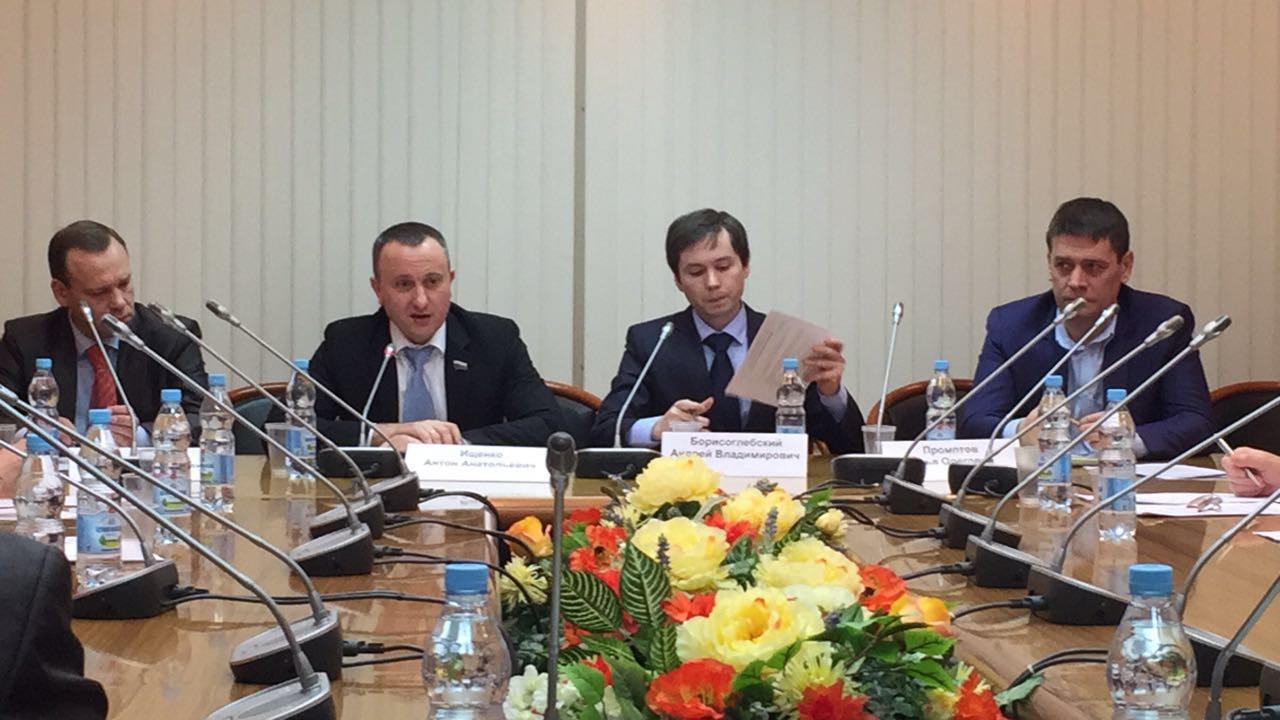 Заседание Экспертного Совета