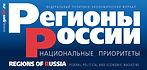 Регионы России.jpg