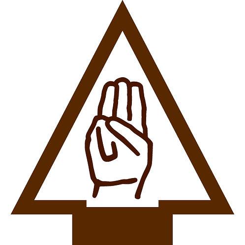 Arrow of Light, Scouting Adventure Box