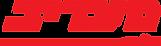 799px-Maariv_Online_Logo.png