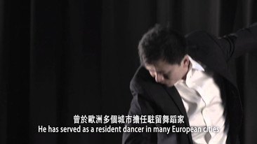 Hong Kong Arts Development Awards