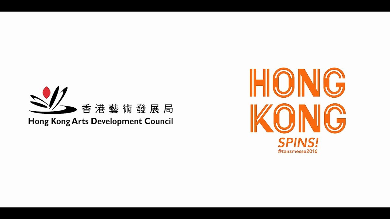 Tanzmesse 2016 - Hong Kong Spins 2