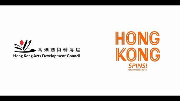 Tanzmesse 2016 - Hong Kong Spins 2