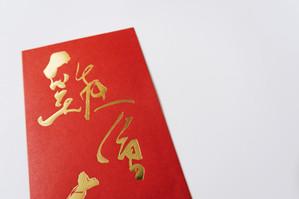 《開工領紅包》雞會大好design by Bamboo