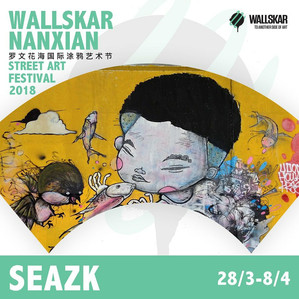 WALLSKAR  - Streetart Festival Hunan/China