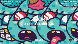 ZOOK! : A Solo Exhibition 高雄