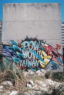 PowWowTaiwan2015