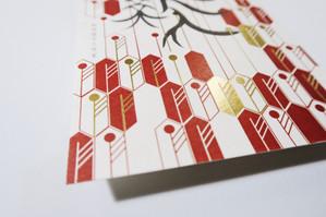 《女書法家的鷄年賀卡》- Ebix Tsai 暇瑕寫字工作室