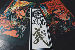 Davee Blows & HoriShou stickers