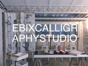 EBIX Calligraphy 暇瑕寫字工作室開幕