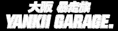 logo-yankiigarage.png