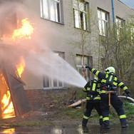 oheň.jpg