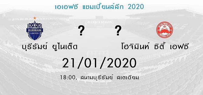 Date and Time for Buriram Utd Away is co