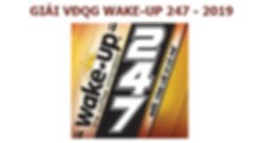 USE WAKE UP Logo.jpg