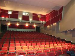 Gazprom Auditorium in Russia