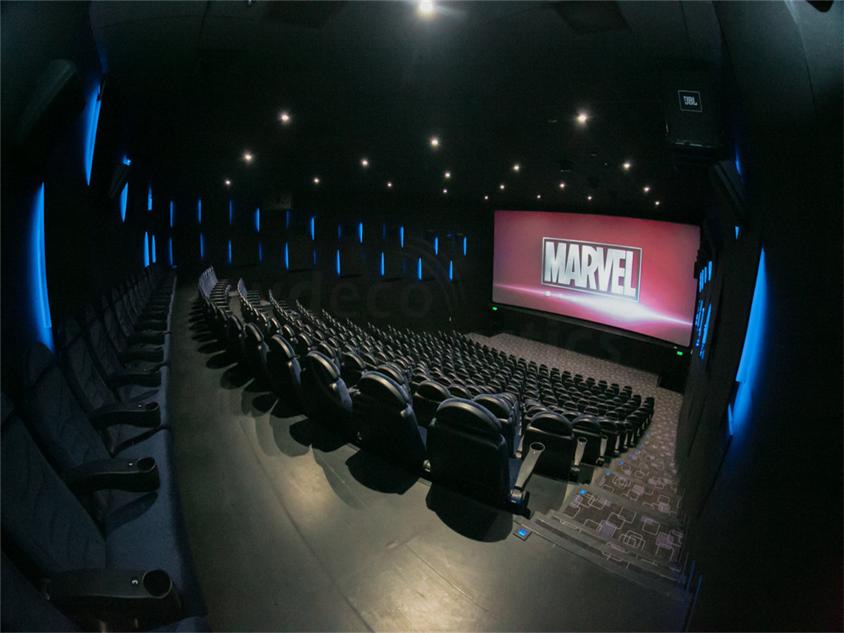 Genclik Mall Cinema Plus Azerbaijan
