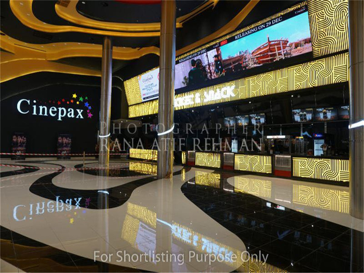 Package Mall Cinepax Pakistan