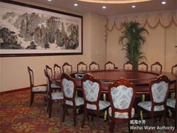 Weihai Water Affairs