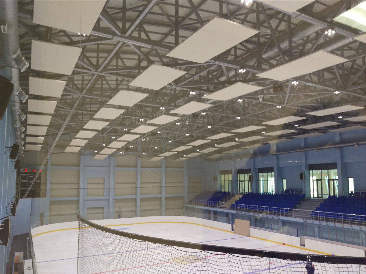 Ice Rink Stadium  Armenia