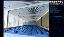 Qingdao Stadium Swimming Pool