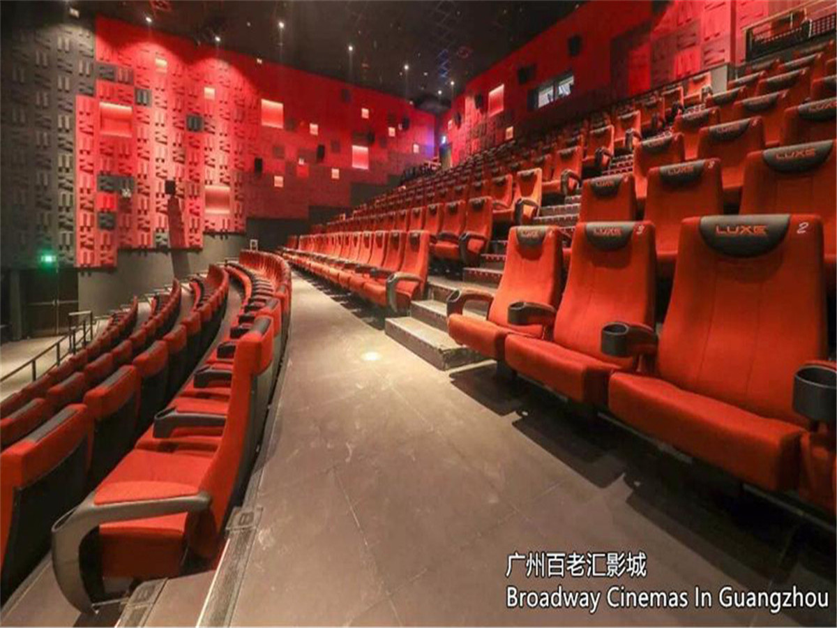 Broadway Cinema in Guangzhou