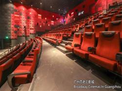 Broadway Cinema in Guangzhou