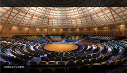 Kenya Convention Center