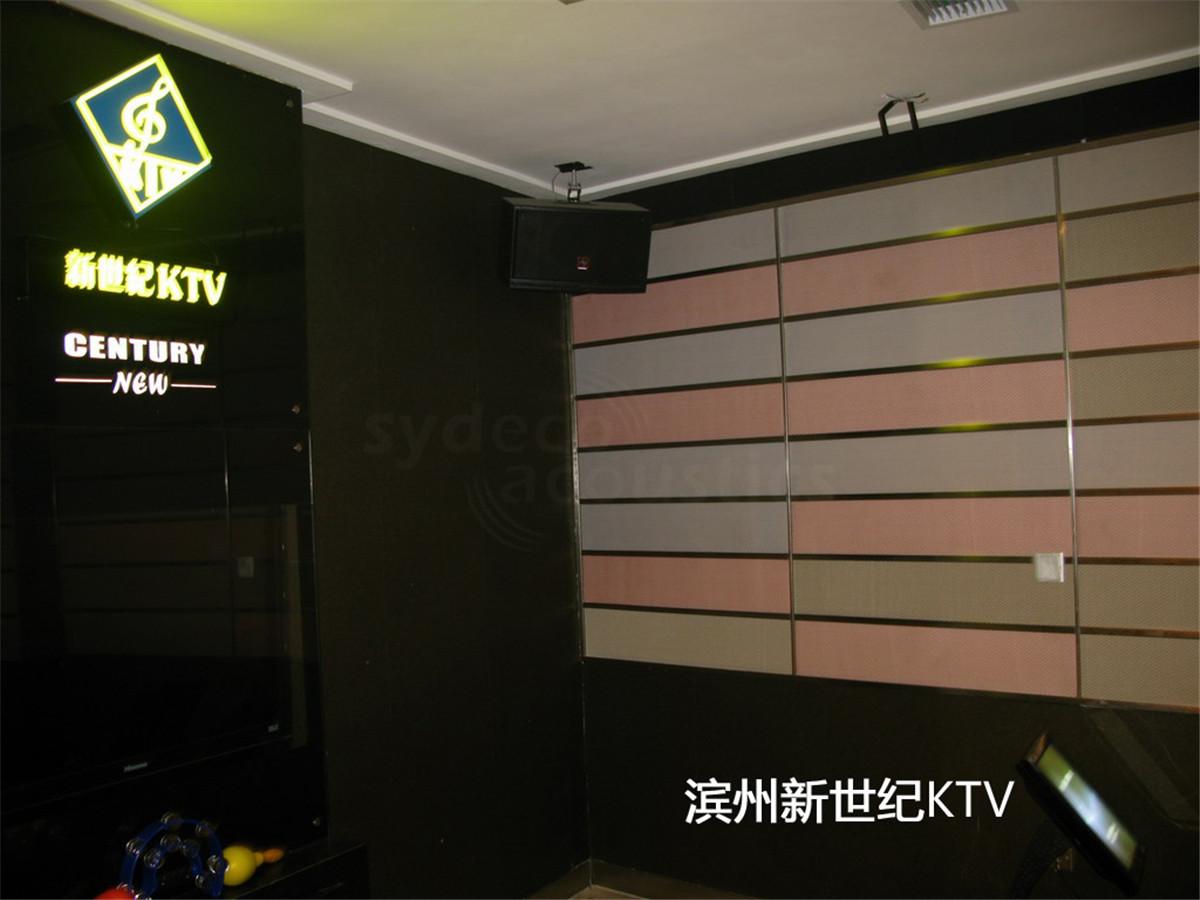 Binzhou New Century Karaoke