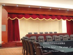 Jinan Nanjiao Hotel Conference Room Stag